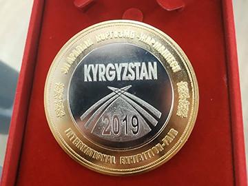 «Кант-Сүт» ЖЧКсы алтын медалга ээ болду