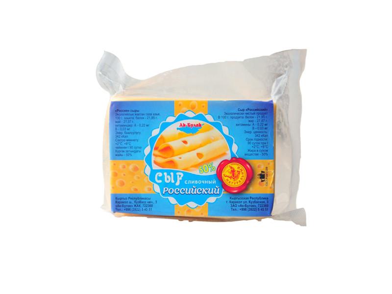 Сыр «Российский»