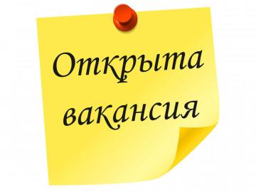 Специалист отдела кадров  в  г. Каракол
